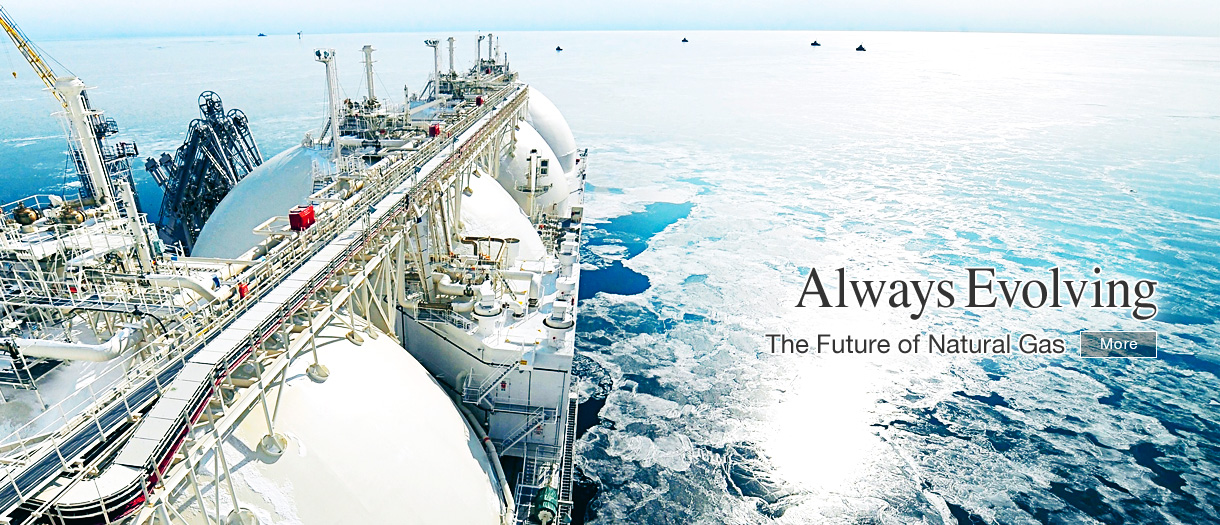 Always Evolving - The Future of Natural Gas