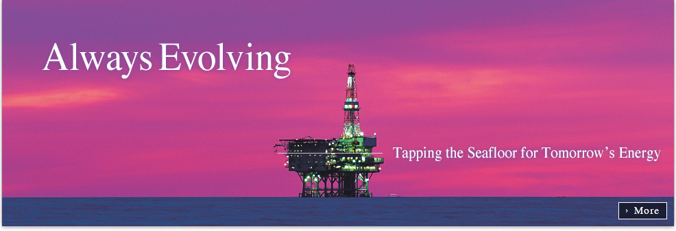 Always Evolving - Tapping the Seafloor for Tomorrow's Energy