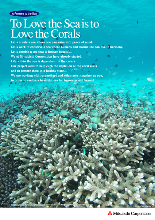 Global Coral Reef Conservation Project A Promise to the Sea