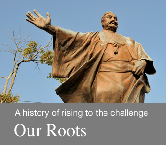 A history of rising to the challenge - Our Roots -