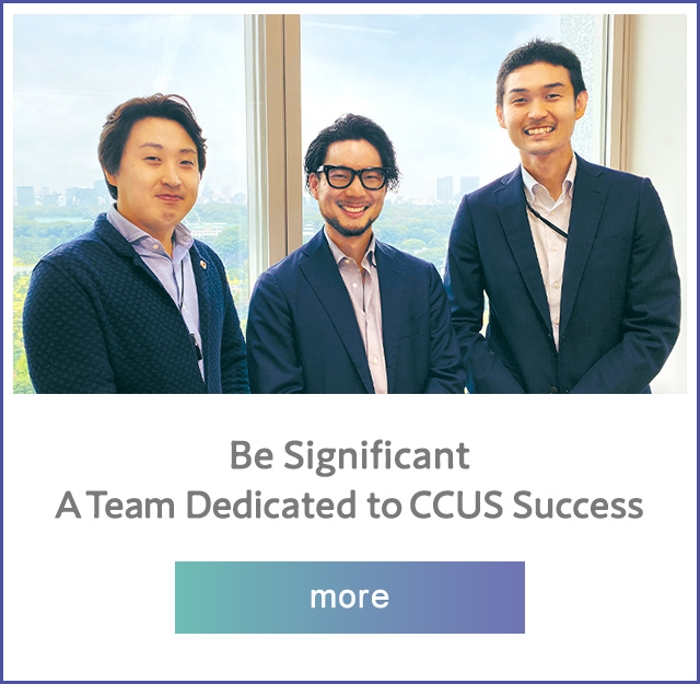 Be Significant A Team Dedicated to CCUS Success