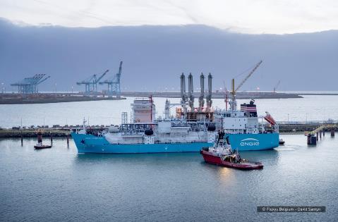 Mitsubishi Corporation - Press Room - 2017 - Ship-to-ship LNG