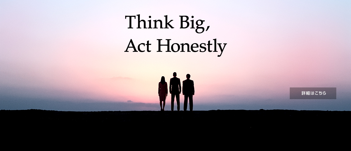 Think Big, Act Honestly