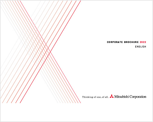 About Us | Mitsubishi Corporation Singapore Branch