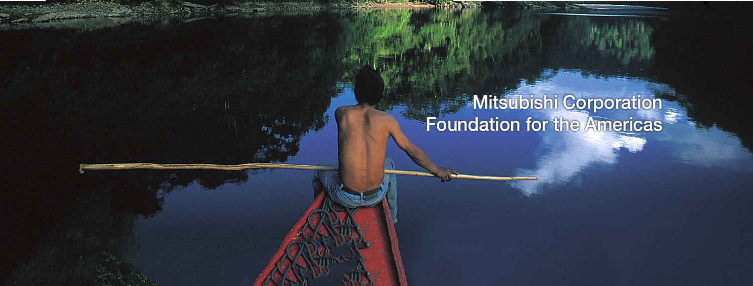 Mitsubishi Corporation Foundation for the Americas